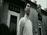 The Legend is Born ? IP Man (Trailer)
